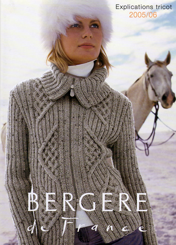 catalogue bergere de france modele gratuit